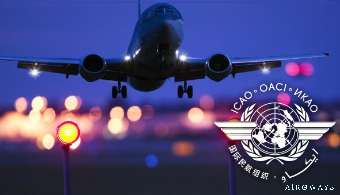 https://www.icao.int/about-icao/Pages/ES/default_ES.aspx