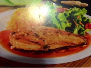 El pollo conjuntamente con el jengibre pasa a ser un exótico, aromático y deliciso plato