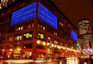 El pantallazo azul más grande?