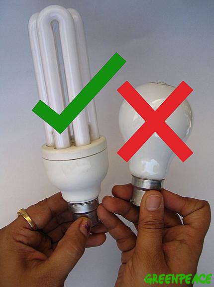 como ahorrar energia electrica en casa