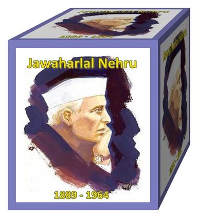 Jawaharlal Nehru (1889 - 1964)