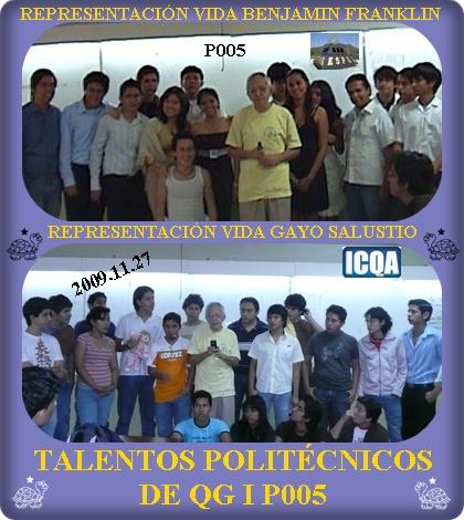 ACTORES Y ACTRICES DEL P005
